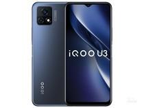 iQOO U3(6GB/128GB/全网通/5G版)