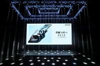 荣耀V40(8GB/128GB/全网通/5G版)发布会回顾4