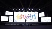 realme V15(6GB/128GB/全网通/5G版)发布会回顾1