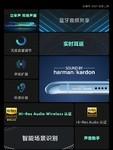 小米11(8GB/128GB/全网通/5G版)发布会回顾2