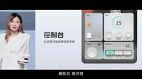 iQOO 7(8GB/128GB/全网通/5G版)发布会回顾4