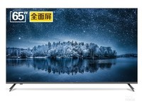 风行电视V65B6223