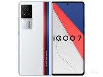 iQOO 7(8GB/128GB/全网通/5G版)