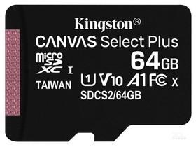 金士顿SDCS2(64GB)