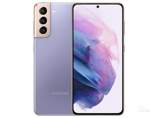 三星Galaxy S21(8GB/128GB/全网通/5G版)