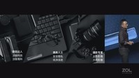 魅族18 Pro(12GB/256GB/全网通/5G版)发布会回顾2