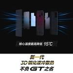 realme GT(12GB/256GB/全網通/5G版)官方圖6