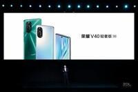 荣耀V40轻奢版(8GB/256GB/全网通/5G版)发布会回顾0