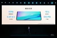 荣耀V40轻奢版(8GB/256GB/全网通/5G版)发布会回顾6