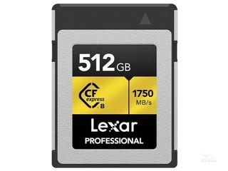 雷克沙CFexpress Type B 存储卡(512GB)