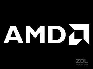AMD Ryzen 5 PRO 5650U