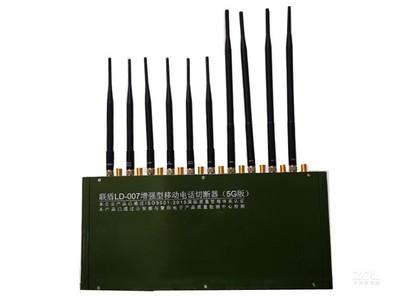 联盾 LD-007增强型移动电话切断器(5G版)
