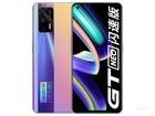 realme GT Neo 闪速版(12GB/256GB/全网通/5G版)