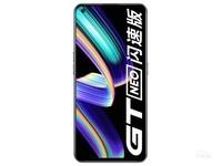 realme GT Neo 闪速版(8GB/256GB/全网通/5G版)外观图1