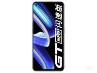 realme GT Neo 闪速版(8GB/256GB/全网通/5G版)外观图6