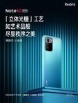 Redmi Note 10(4GB/128GB/全网通/5G版)官方图2