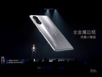 Redmi K40 游戏增强版(6GB/128GB/全网通/5G版)发布会回顾2