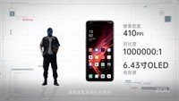 OPPO K9(8GB/128GB/全网通/5G版)发布会回顾5