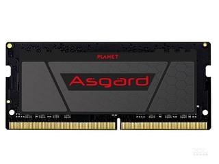 阿斯加特笔记本内存条 8GB DDR4 3200