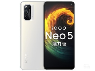 iQOO Neo5 活力版(12GB/256GB/全网通/5G版)