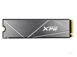 威刚XPG翼龙 S50 Lite(2TB)