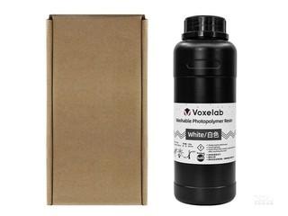 闪铸科技Voxelab 水洗树脂
