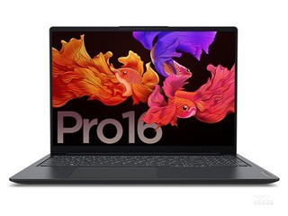 联想小新 Pro 16 2021 RTX(R7 5800H/16GB/512GB/RTX3050)
