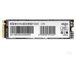 爱国者P3000(1TB)