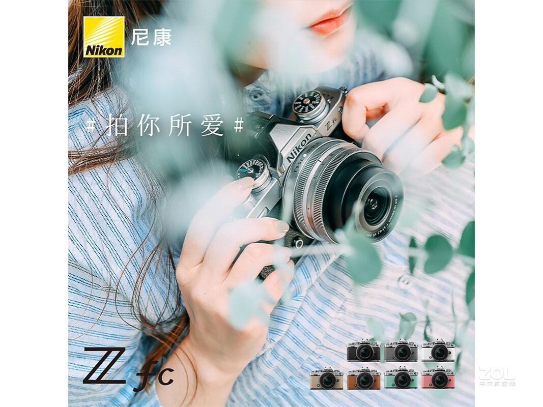 尼康Z fc套机(28mm f/2.8 SE)评测图解图片1