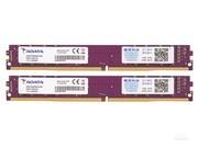 威刚 万紫千红 16GB(2×8GB)DDR4 3200