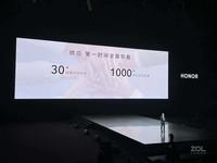 榮耀50 Pro(8GB/256GB/全網通/5G版)發布會回顧4