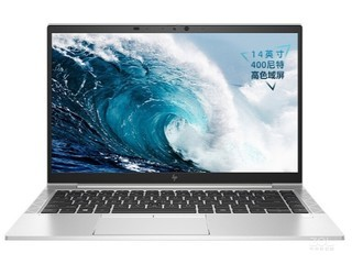 惠普战X 15 锐龙版 2021(R7 5800U/16GB/512GB/集显)