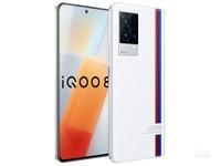 iQOO 8(8GB/128GB/全网通/5G版)外观图1