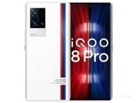 iQOO 8 Pro(12GB/256GB/全网通/5G版)外观图0