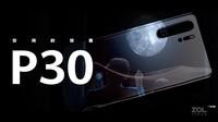 华为P50 Pro(12GB/512GB/全网通/麒麟9000)发布会回顾6