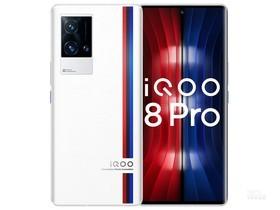 iQOO 8 Pro(12GB/256GB/全网通/5G版)