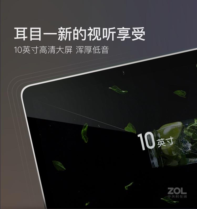 小度添添旋转智能屏T10评测图解产品亮点图片20