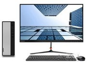 联想 天逸510S(i3 10100/8GB/1TB/集显/23.8英寸)