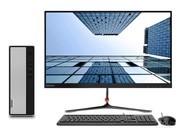 联想 天逸510S(i5 10400/8GB/1TB/集显/23英寸)