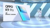 OPPO K9 Pro(8GB/128GB/全网通/5G版)发布会回顾1
