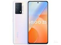 iQOO Z5(8GB/256GB/全网通/5G版)