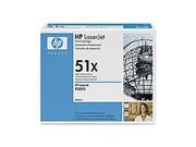 HP 51X(Q7551X)办公耗材专营 签约VIP经销商全国货到付款,带票含税,免运费,送豪礼!