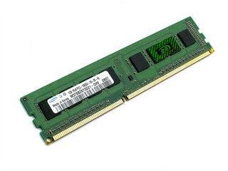 三星2GB DDR3 1600(金条)