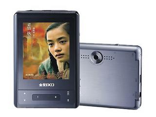 金星JXD 209(4GB)