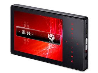 台电C300SE(4GB)