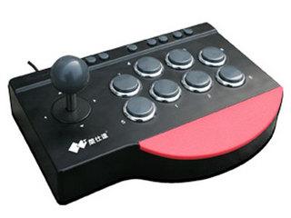 莱仕达格斗士PXN-0008(有线格斗摇杆)