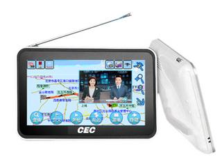 中国电子G50(至尊版)