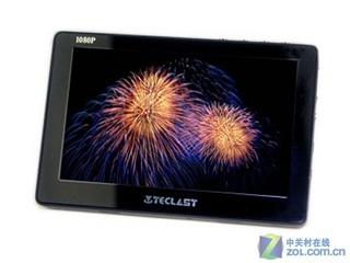 台电C510HD(8GB)