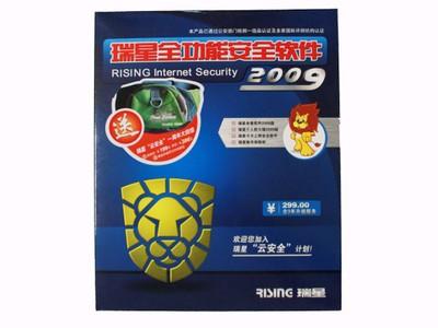 瑞星 全功能安全软件2009(单机版)含三年免费升级服务