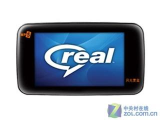 爱国者PM5909HD(8GB)